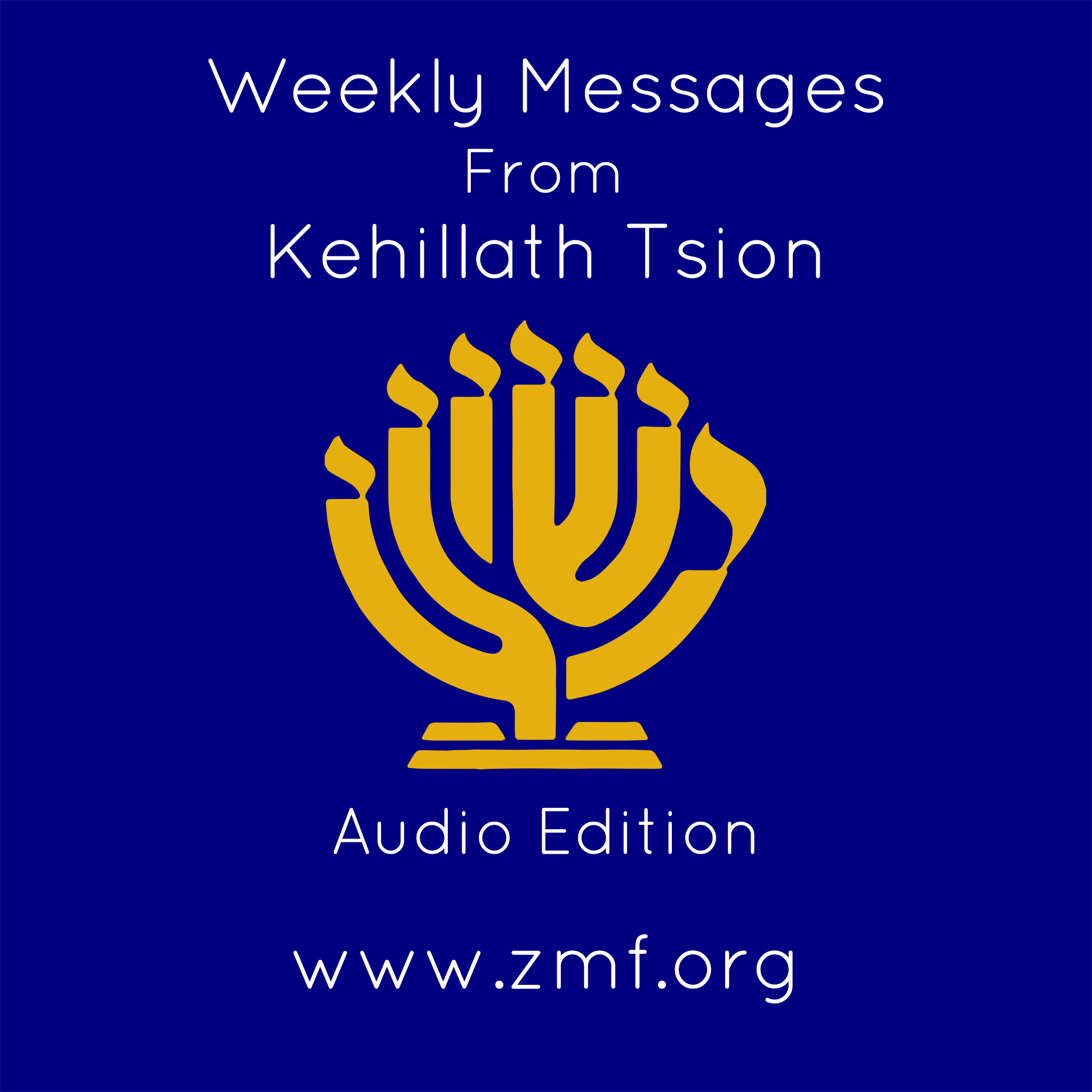 Kehillath Tsion Weekly Messages